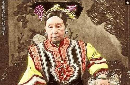 载涛后人_清朝皇帝的后代 为什么清朝最后三个皇帝同治 - 历史 - 华运娱乐网